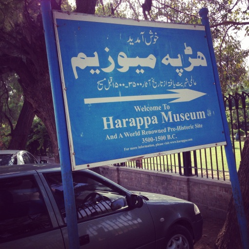 #Harappa Museum